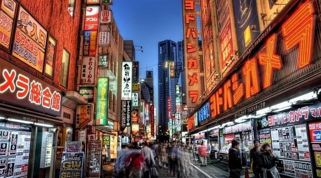 Een warm gevoel in Tokyo (Japan)