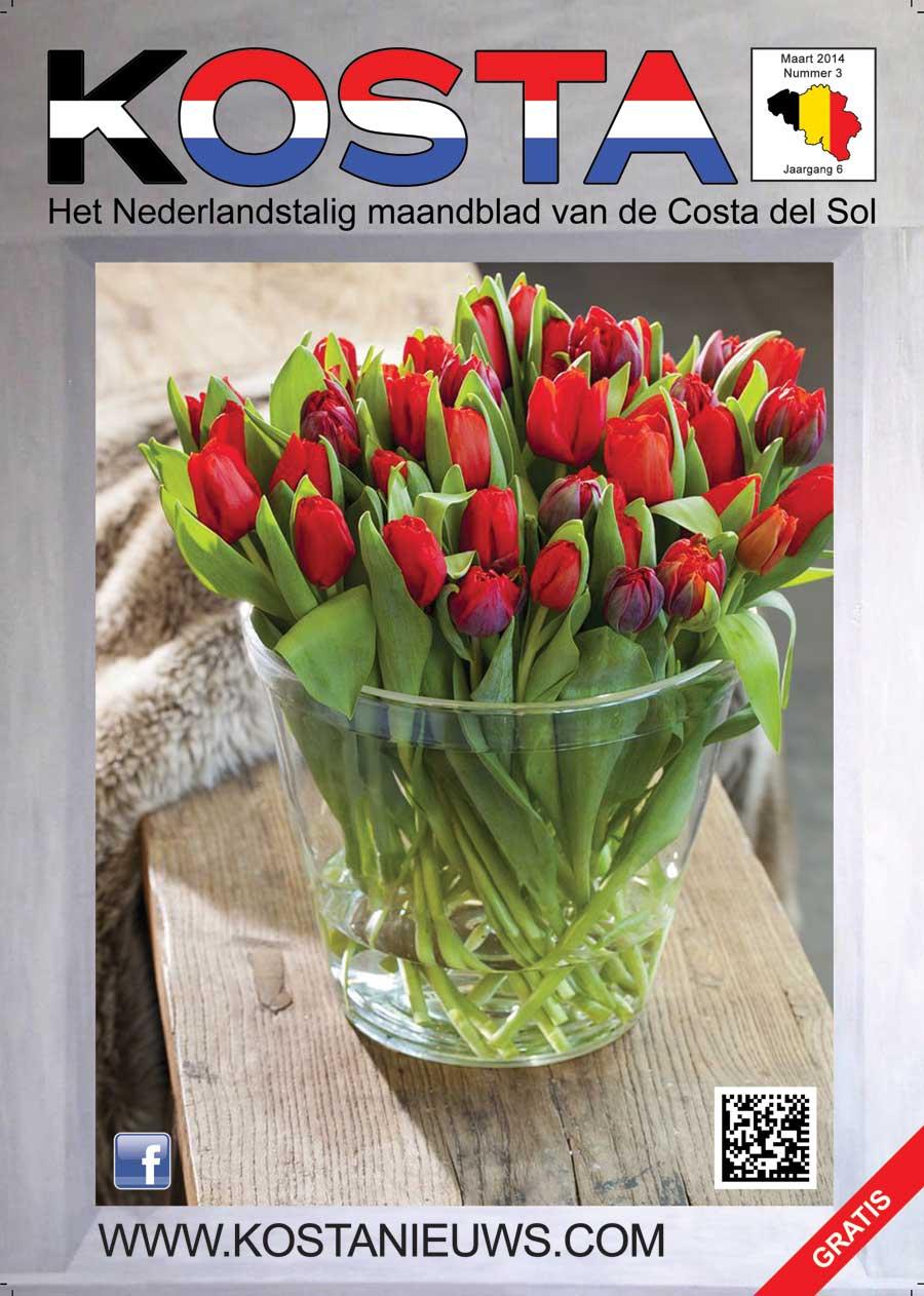 Kosta Nieuws columniste Stefania van Lieshout