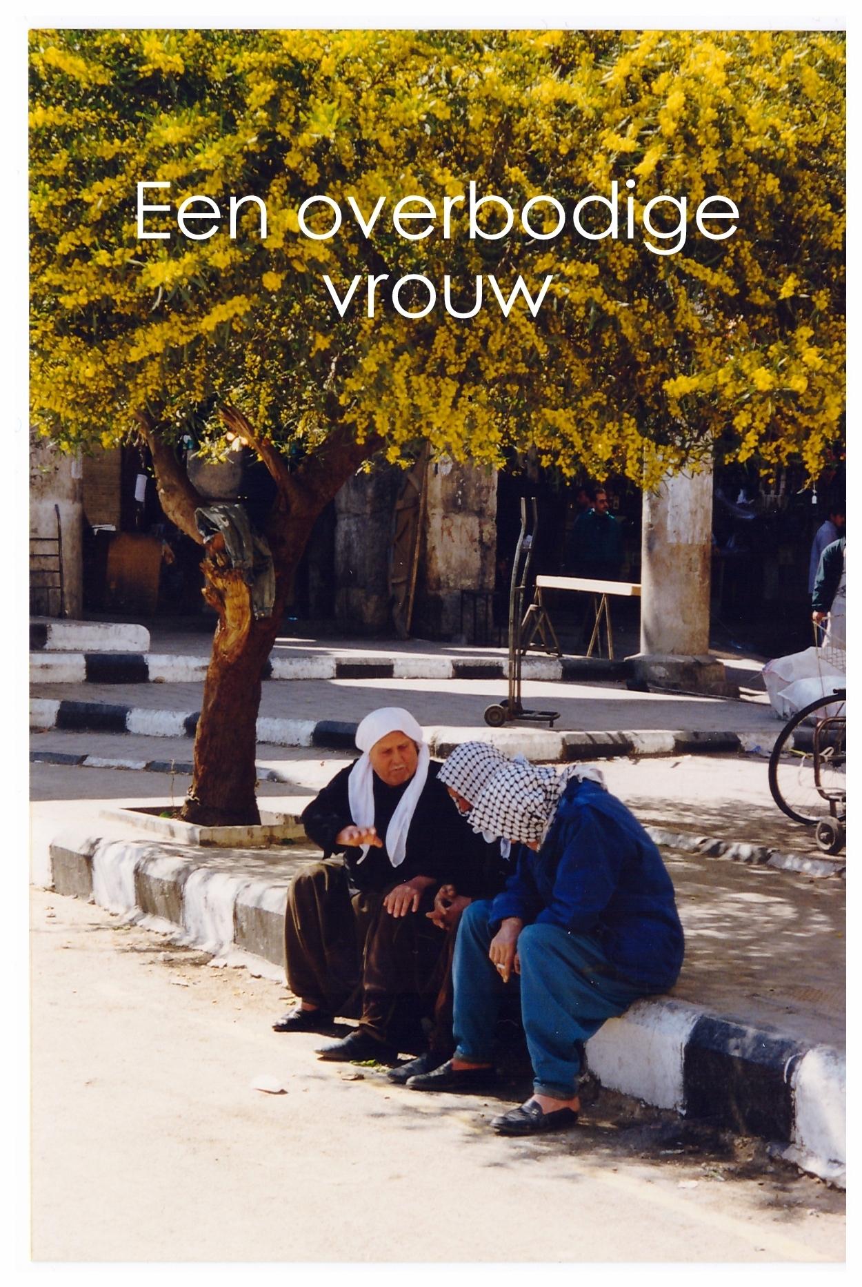 Beiroet 1995