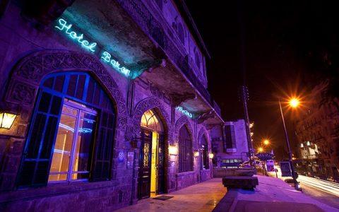 Café Damascus